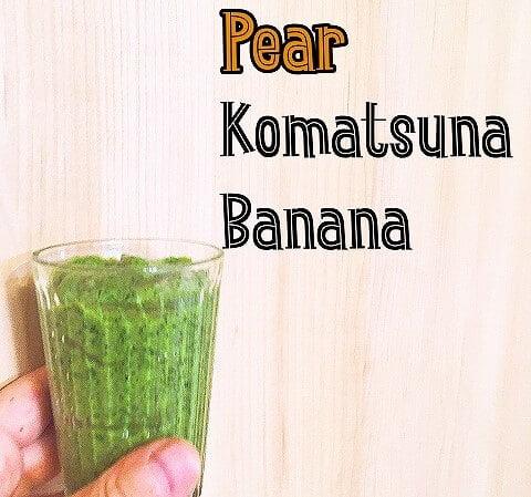 緑色のファイトケミカル、クロロフィルが含まれる小松菜のスムージー