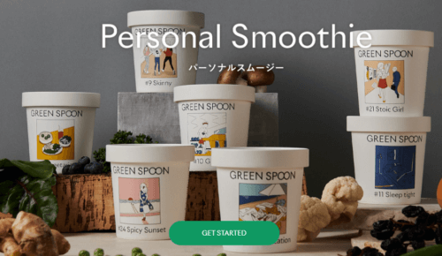 グリーンスプーン(GREEN SPOON)が、お試し購入時にあなたの体調に合うスムージーを選定してくれる。