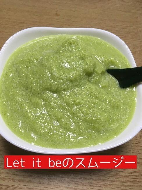 グリーンスプーン(GREEN SPOON)をほぼ全員が美味しいと口コミで評価