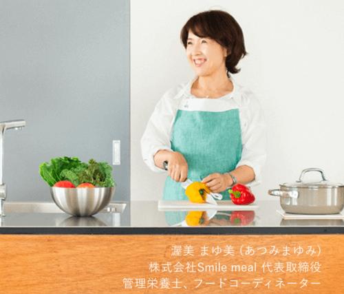 グリーンスプーン(GREEN SPOON)スープは野菜の食感がしっかりして美味しいと口コミで高評価