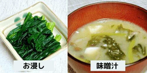 サラダやナムルなど小松菜の食感を楽しむ料理に活用できない