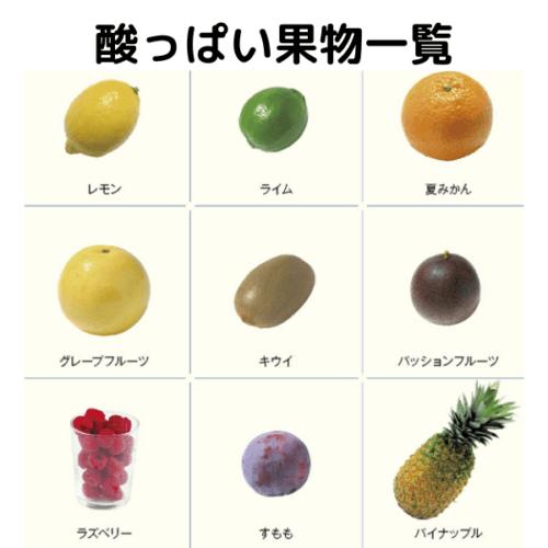 >ほうれん草とバナナ、りんごで作るスムージーレシピ