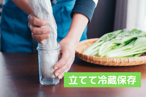 小松菜を美味しく生食するコツ