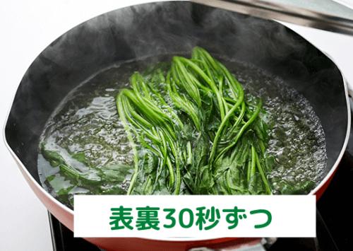 スムージーに使うほうれん草を茹でて冷凍する場合の注意点と方法